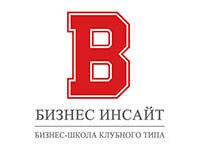 <БИЗНЕС ИНСАЙТ