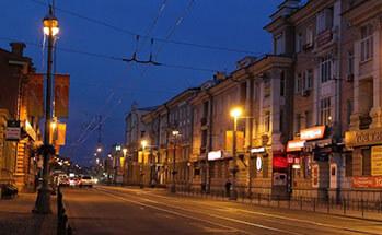 BookingCat Иркутск
