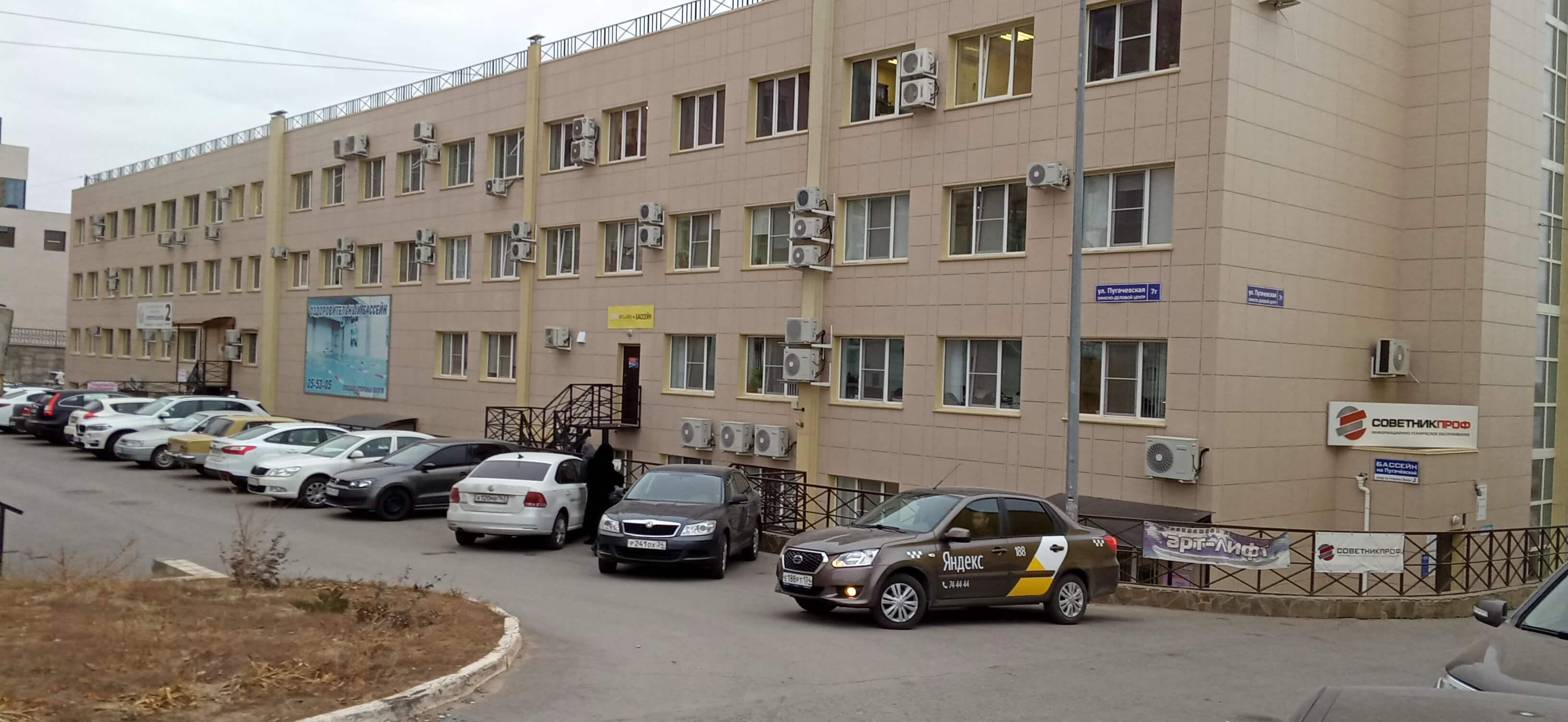 Bookingcat Волгоград
