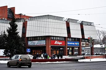 BookingCat Омск у Советского парка