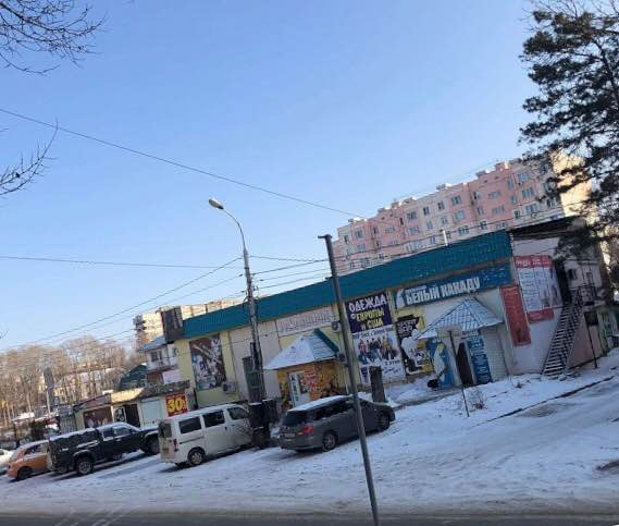 BookingCat Хабаровск