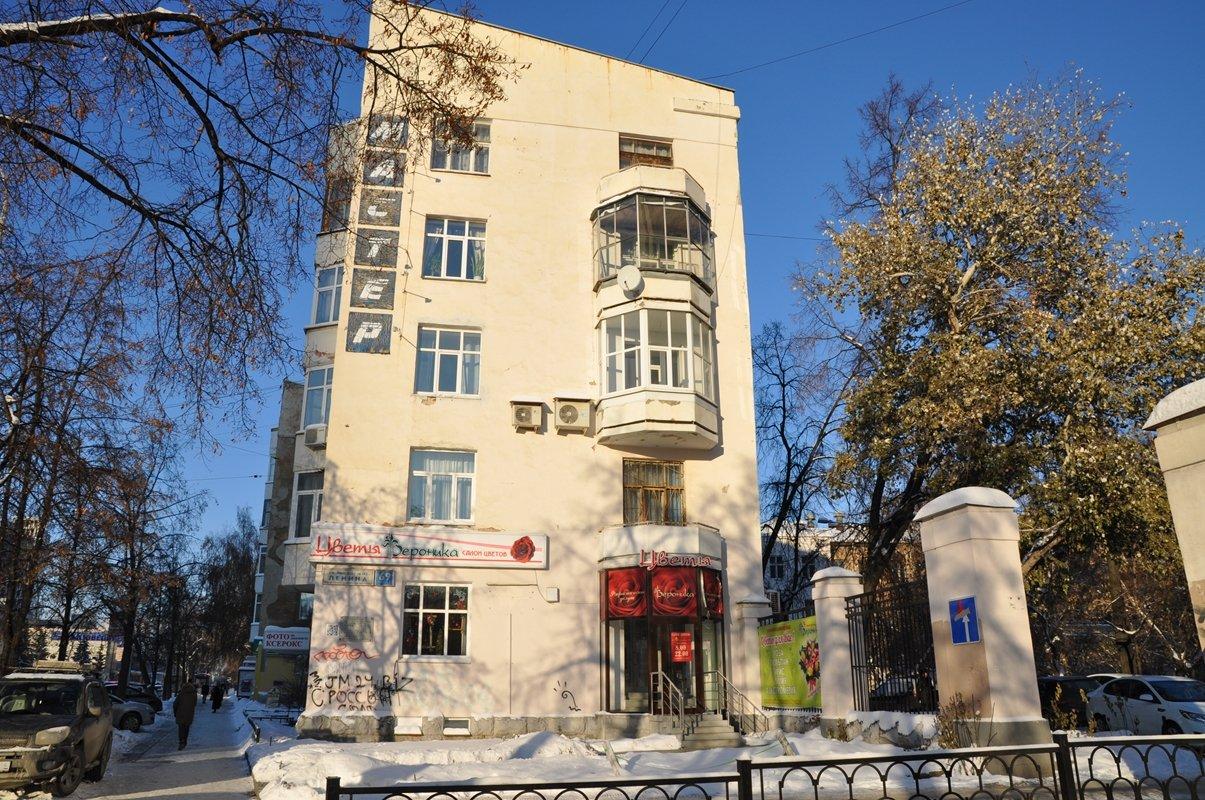 BookingCat Екатеринбург