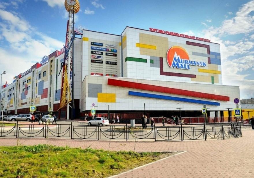 BookingCat Мурманск Первомайский район