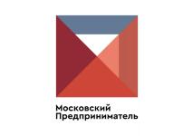 Московский предприниматель