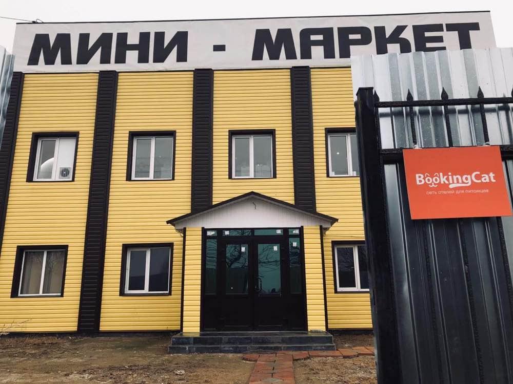 BookingCat Подольск