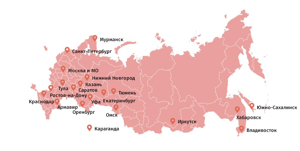 Карта 28.02.2020