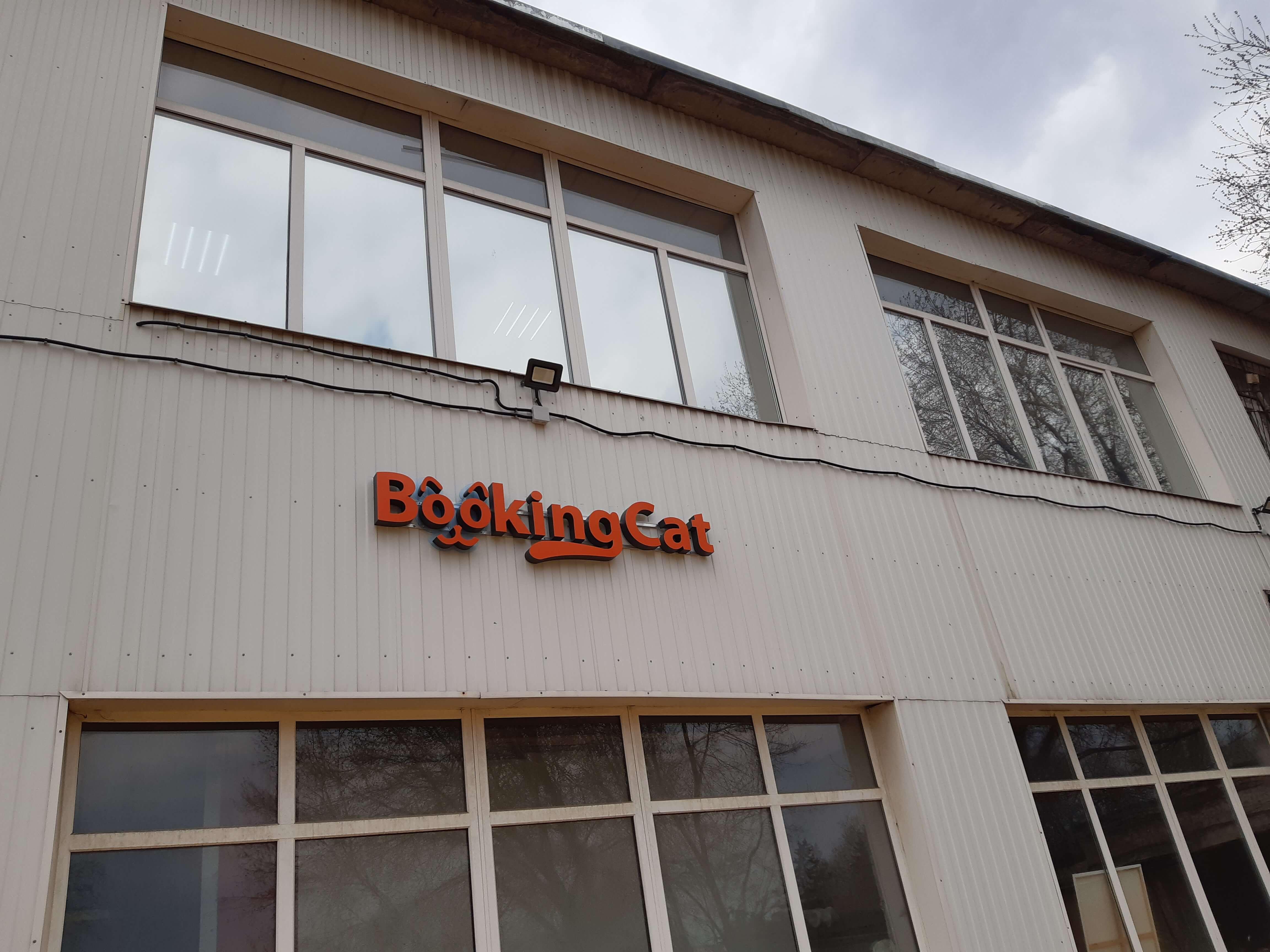 BookingCat на Остаповском
