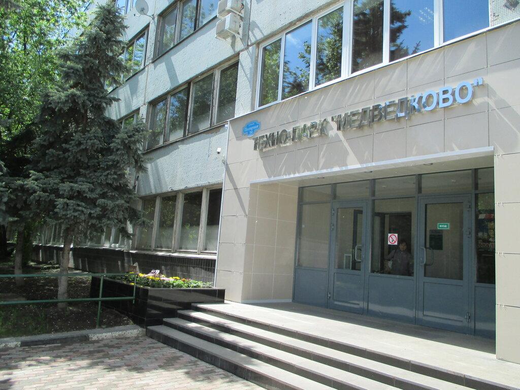 BookingСat Медведково
