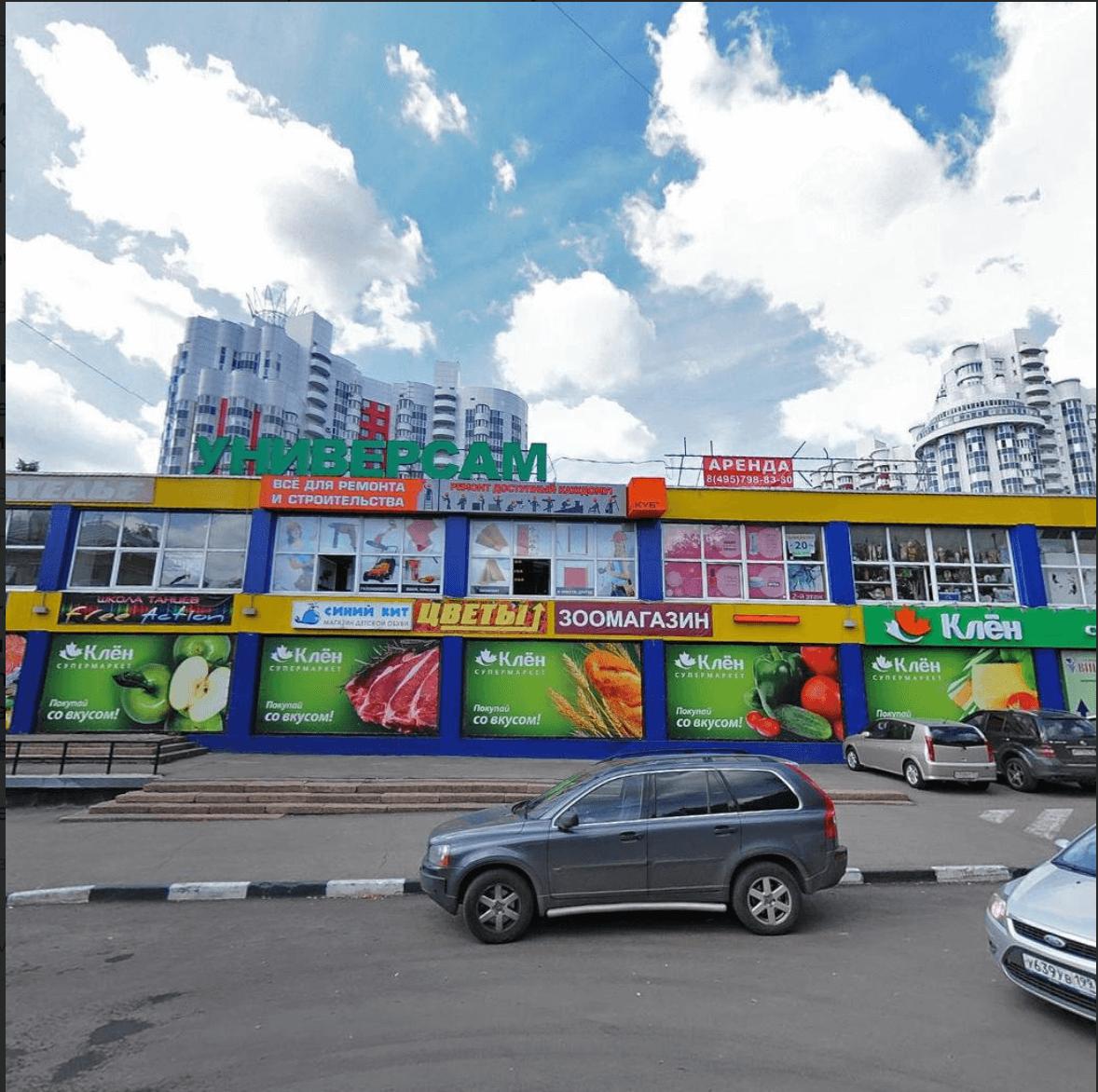 Bookingcat Кантемировская
